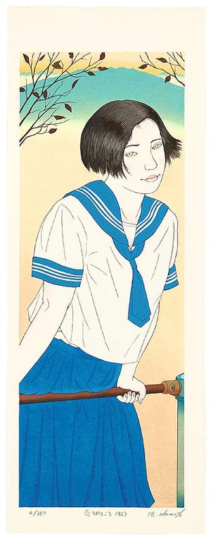 Okamoto Ryusei: First Love, No.10 - Artelino