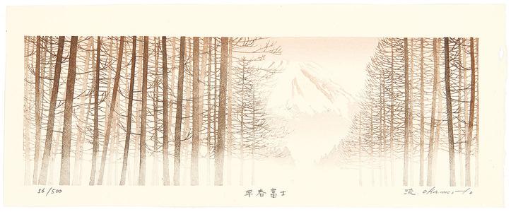 Okamoto Ryusei: Mount Fuji in Early Spring - Artelino