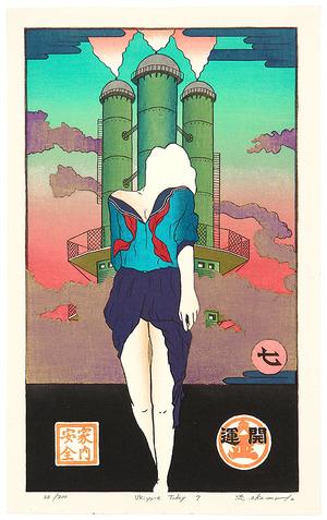 Okamoto Ryusei: Ukiyo-e Today, No.7 - Artelino