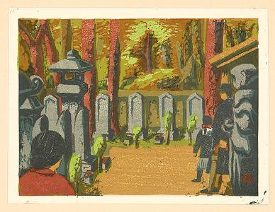 Azechi Umetaro: Sengaku Temple - Graveyard of 47 Ronin - Artelino