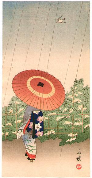 富岡英泉: Maiko with Umbrella - Artelino