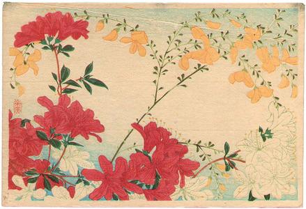 Takahashi Hiroaki: Azalea and Yellow Flowers - Artelino