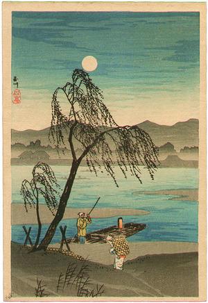 Takahashi Hiroaki: Tama River - Artelino
