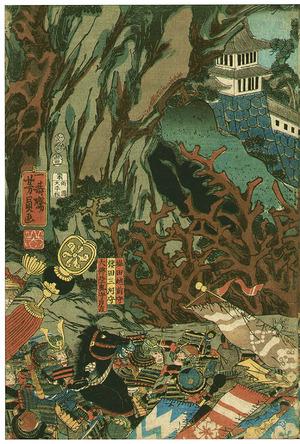 歌川芳員: Battle of Kasagi Castle - Artelino