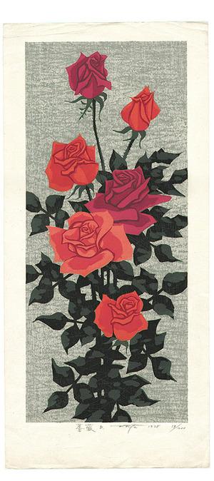 Kitaoka Fumio: Roses D - Artelino