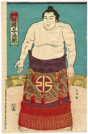 Unknown: Champion Sumo Wrestler Sakahoko - Artelino