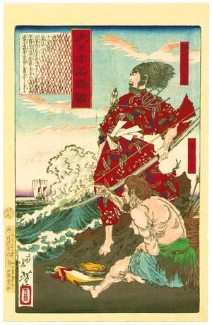 Tsukioka Yoshitoshi: Wild Men - Mirror of Famous Generals - Artelino