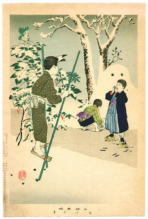 Miyagawa Shuntei: Stilt - Children's Manners and Customs - Artelino