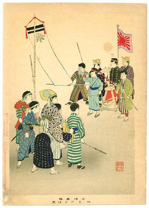 Miyagawa Shuntei: War Game - Children's Manners and Customs - Artelino