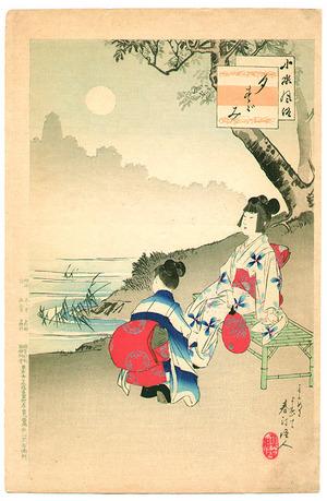 Miyagawa Shuntei: Evening Cool - Children's Manners and Customs - Artelino