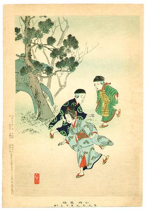 Miyagawa Shuntei: Game with One Leg - Children's Manners and Customs - Artelino