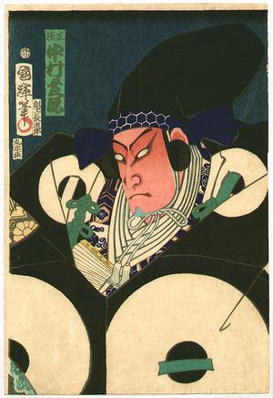 歌川国輝: Nakamura Shikan - Kabuki Actor - Artelino