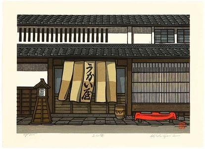 Nishijima Katsuyuki: Store in Tsuchiyama - Artelino