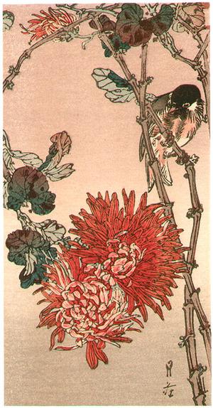 Yoshimoto Gesso: Bird and Red Flowers - Artelino