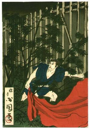 Utagawa Kokunimasa: Escape from Mental Hospital - Artelino