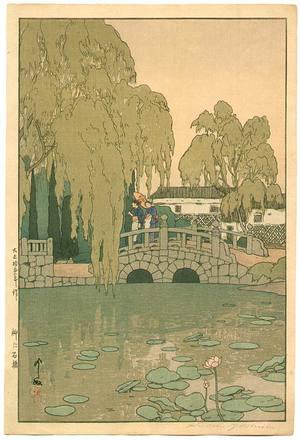 吉田博: Willow and Stone Bridge - Artelino