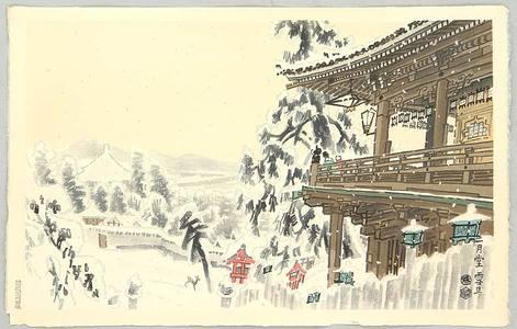 Kotozuka Eiichi: Nigatsu-do in Snow - Artelino
