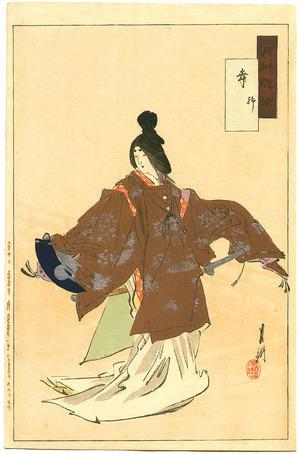 尾形月耕: Dancer - Gekko Zuihitsu - Artelino