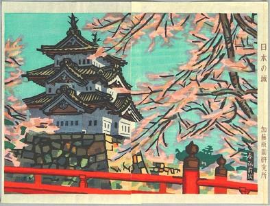 Okiie: Hirosaki Castle in Spring - Castles of Japan - Artelino
