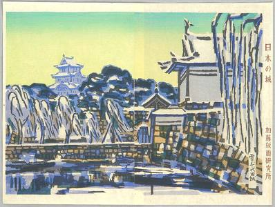 橋本興家: Chiyoda Castle - Castles of Japan - Artelino