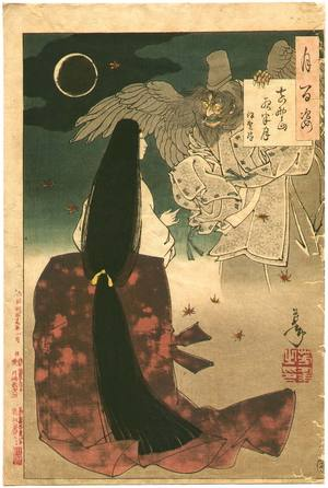Tsukioka Yoshitoshi: Mt. Yoshino Midnight Moon - Tsuki Hyakushi no. 15 - Artelino