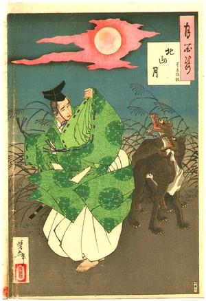 月岡芳年: Kitayama Moon - Tsuki Hyakushi # 32 - Artelino