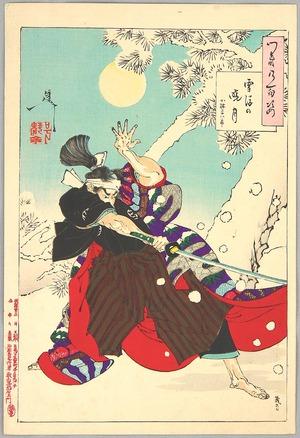 Tsukioka Yoshitoshi: Dawn Moon and Tumbling Snow - Tsuki Hyakushi # 79 - Artelino