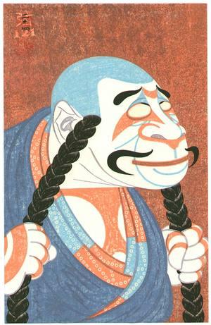 弦屋光渓: Todorokibo Shinsai - Plate # 121 - Artelino