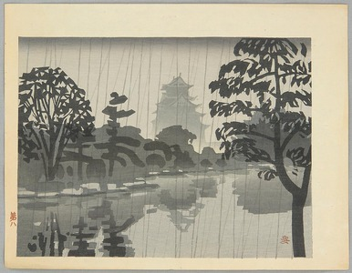 橋本興家: Castle in Rain - Artelino