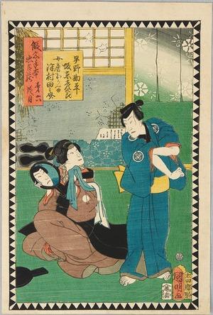 Utagawa Kuniaki: Two Lovers - Chushingura - Artelino
