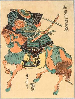 Utagawa Yoshitora: Samurai on Red Horse - Artelino