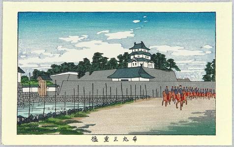 Inoue Yasuji: Three-storied Watchtower of Chiyoda Palace - Artelino