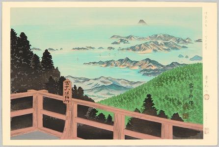 Tokuriki Tomikichiro: Mt. Fuji from Ise - Thirty-six Views of Mt. Fuji - Artelino