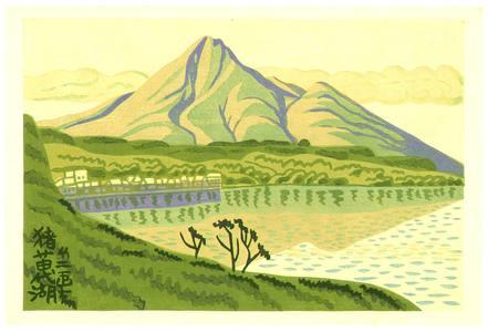 Fujishima Takeji: Inawashiro Lake - Artelino