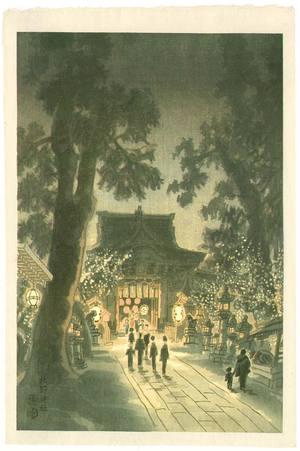 Kotozuka Eiichi: Kitano Shrine - Artelino