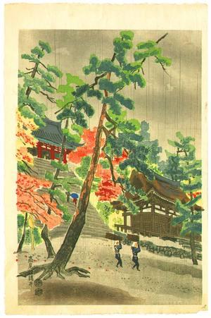 Kotozuka Eiichi: Jingo Shrine in Rain - Artelino