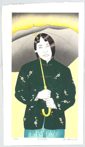Okamoto Ryusei: In the Rain - First Love, No.29 - Artelino