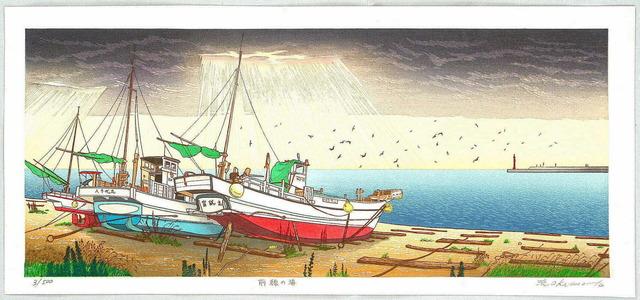 Okamoto Ryusei: After Rain - Artelino