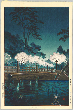 風光礼讃: Benkei Bridge - Artelino