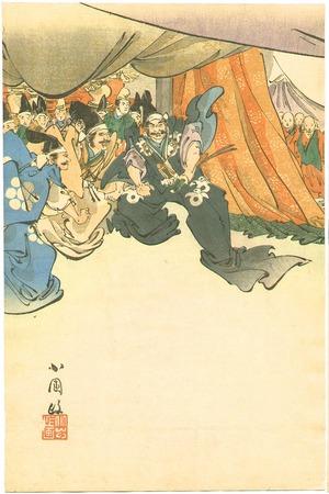 Utagawa Kokunimasa: Challenge by Hideyoshi - Artelino