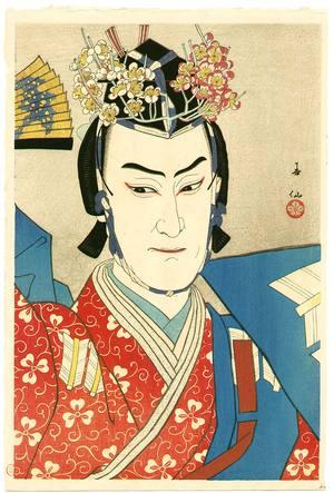 名取春仙: Morita Kanya - Thirty-six Kabuki Actors - Artelino
