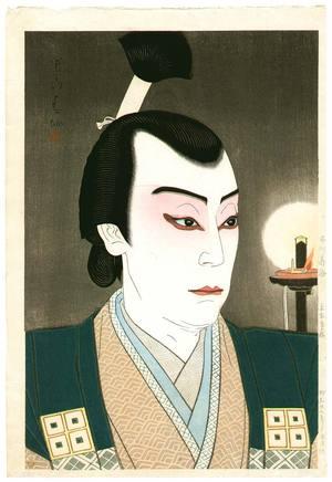Natori Shunsen: Ichikawa Jukai - New Kabuki Portrait - Artelino