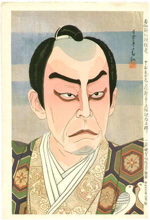 Natori Shunsen: Nakamura Kichiemon - New Kabuki Portrait - Artelino