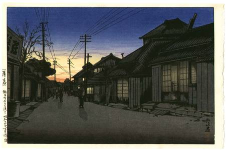 風光礼讃: Evening Glow at Choshi - Artelino