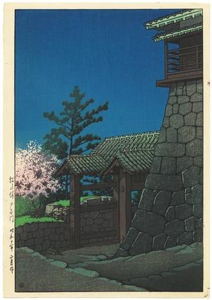 川瀬巴水: Matsuyama Castle - Artelino