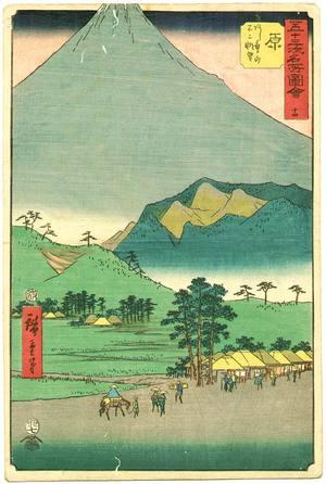 Utagawa Hiroshige: Hara - Gojusan Tsugi Meisho Zue (Upright Tokaido) - Artelino