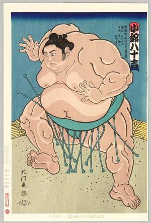 Kinoshita Daimon: The Heaviest - New Oh-Sumo Nishiki-e - Artelino