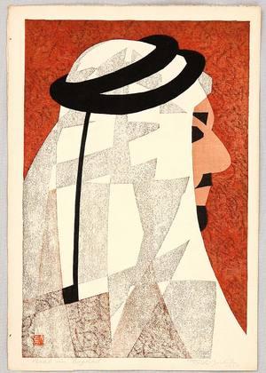 吉田遠志: Arab in Bagdad - Artelino