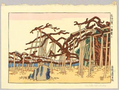 Hiratsuka Unichi: Karasaki - Eight Sceneries of Ohmi - Artelino