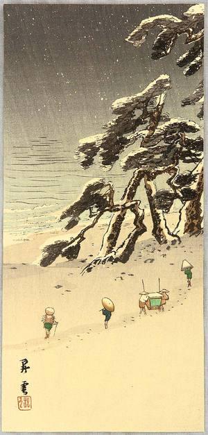 山本昇雲: Traveling next to Sea shore. - Artelino
